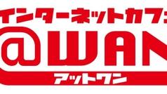 インターネットカフェ アットワン 日本橋駅前店の写真