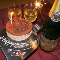 誕生日会コース3800円!ケーキとスパークリングワイン付