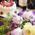 サプライズには花束やケーキもご用意できます。個室でのお祝いに…。