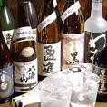 高知で生まれ、高知で愛される土佐の地酒を種類豊富にご用意しております。