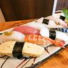 島唄居酒屋 喜山 kiyamaのおすすめポイント1