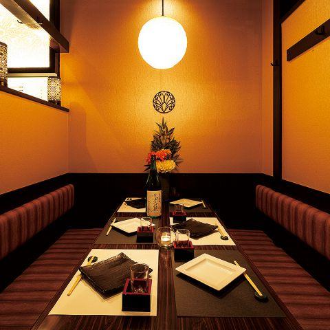 個室ソファーの空間は、女子会や合コンに最適!居酒屋/和食/鍋/刺身/個室/合コン/コンパ/接待