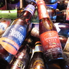 俺のバル World beerのおすすめポイント3