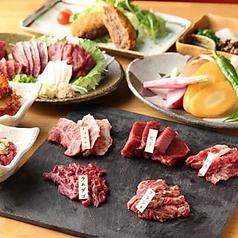 馬肉料理専門店 蹄 名古屋新栄本店の写真