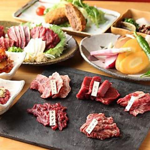 毎日熊本から直送される新鮮な馬肉が味わえます☆