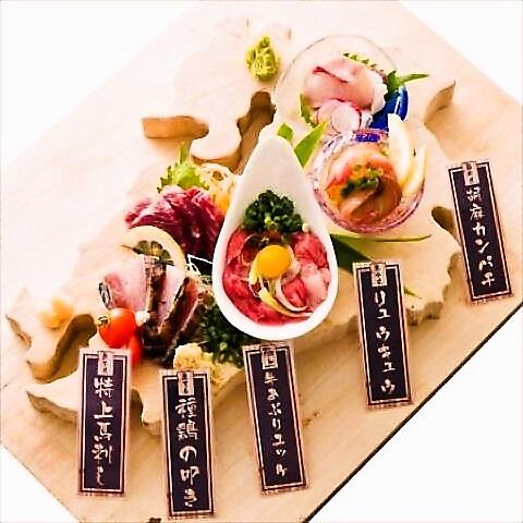 完全個室で九州名物や北陸金沢料理、地酒を味わえる新和風創作居酒屋~かこみ庵~