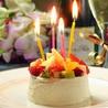 フランス料理 ビストロ ヒマワリのおすすめポイント3