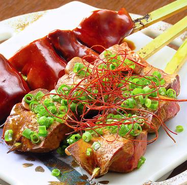 味和居処 えんむすびのおすすめ料理1