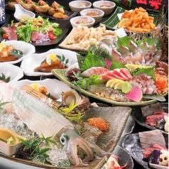 さかな市場 博多筑紫口店のコース写真