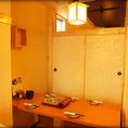 東京駅、八重洲中央口、八重洲南口、日本橋駅、三越前駅から徒歩1分圏内で全席完全個室です。最高の宴会プランです。襖でしっかり仕切ることが出来ますので接待や宴会もしっかり対応できます。是非一度下見も可能ですのでお電話下さい!宴会 飲み会 接待 女子会 デート 歓送迎会 全てに対応可能です!