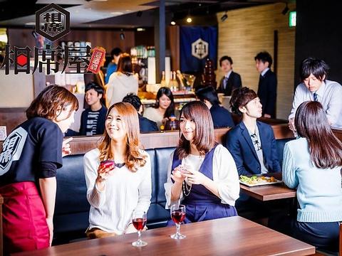 男性も相席前は0円で食べ飲み放題!女性は食べ飲み放題無料☆出会いの酒場『相席屋』