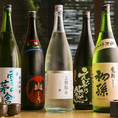 【全国各地の地酒】店主厳選地酒は全30種類毎日日替わりで用意しています♪あなたあなたあった日本酒が見つかるかもしれません。