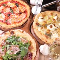 【24時間発酵の生地】の自家製ピザ
