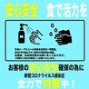 海鮮割烹 魚旨処 しゃりきゅうのおすすめポイント1