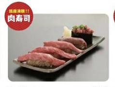 【肉寿司】牛ざんまいセット6貫
