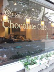 Queen's Collection Chocolate Cafeの写真