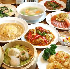 三百宴や 浜松町 大門店のおすすめ料理1