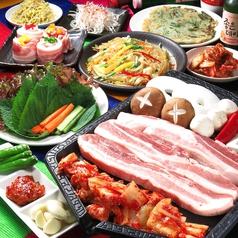 韓国家庭料理 チャギヤのおすすめ料理1