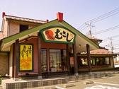 焼肉屋むさし 成田店の雰囲気3