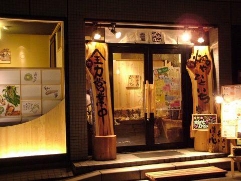 こんな店を待っていた!!駅南にこだわり居酒屋【畑やひといち】がオープン!