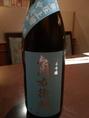 ボトルキープサービス始めました!ご予約の際お伝え下さい!※写真のお酒は角右衛門 840円