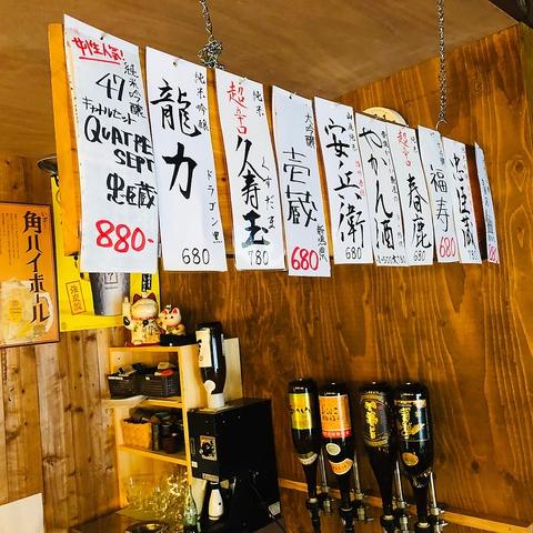 姫路 魚屋