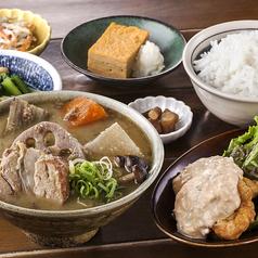 農家ごはん つかだ食堂 武蔵小杉南口店のおすすめランチ2