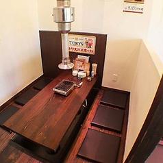 南大沢ホルモン おっけい別館の特集写真