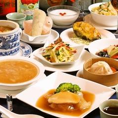 中国薬膳料理 銀座 星福本店