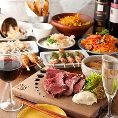 charcoal grill&bar 我楽多家 GARAKUTA-YA 新宿店のおすすめ料理1