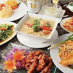 タイ料理 ジュノー JUNOの写真