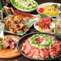 北海道生まれの居酒屋『つぼ八』で味わうこだわりの料理