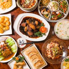 中華料理 嘉宴 御嶽山店の写真
