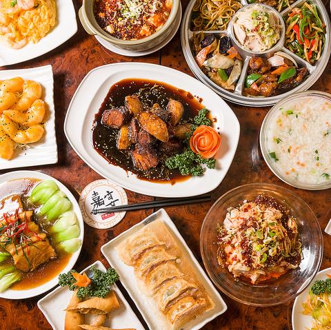 中華料理 嘉宴 本店