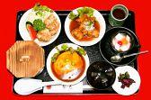 中国菜館 梨花のおすすめ料理2
