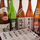 色彩和房 Wasabi ワサビ 憩 ikoi いこいのおすすめ料理3