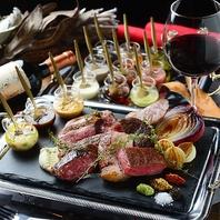 肉を気品高く食すには…を追求した究極の肉料理♪