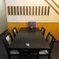 4名様までお座り頂けるテーブル席が2卓ございます。明るい店内でまったりと、お食事も会話もお楽しみ頂けるアットホームな空間がお迎えいたします!女子会やママさん会にも♪(ご予約の際はテーブルまたはお座敷となります)