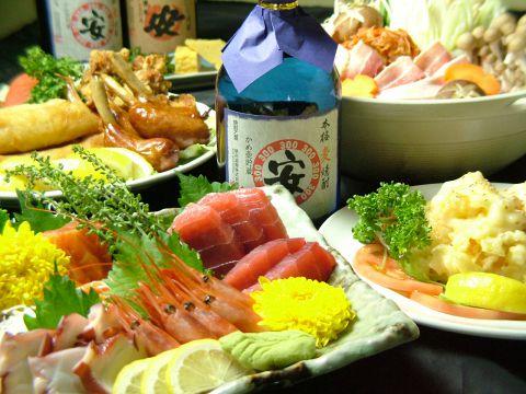 楽食家 マル安 桜木町店