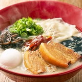一風堂 金沢香林坊店のおすすめ料理2