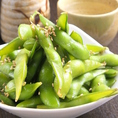 『ダシ茶豆』 ダシに1日漬け込んだ自慢の枝豆。酒のおつまみにぴったりです
