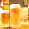 錦糸町ホルモン 天狗のおすすめポイント2