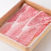 しゃぶしゃぶ 蔵 七尾店のおすすめ料理2