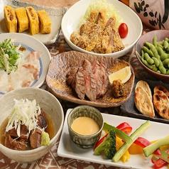 牛タンバル tantan タンタン 四日市店のおすすめ料理1