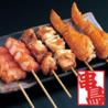 串鳥 仙台本町店のおすすめポイント1