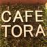 カフェトラ CAFETORA 水戸マルイ店のロゴ