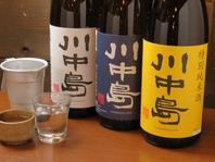 希少な日本酒が勢揃い!