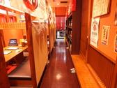 おいでまい 丸亀店の雰囲気2