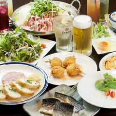 居酒屋ごはん イノザキッチンのおすすめ料理3