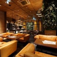 ◆9F◆ゆったりソファー席